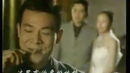 千娇百媚片头曲
