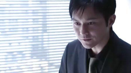 《青苹果》范冰冰 杨恭如 张智霖主演07年爱情片