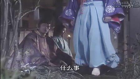 陰陽師系列真人版特輯第03集
