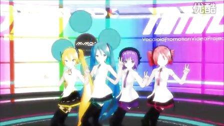 【初音ミク】Lat Neru Miku Defoko Teto - Hppy Together!!