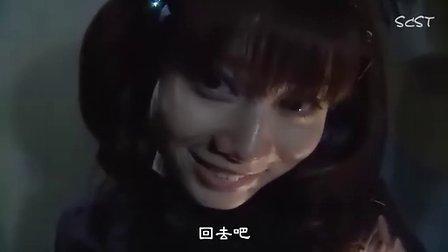 *eCneT*™《漂流網吧》 第06回 主演:伊藤淳史,KIKI SCST字幕