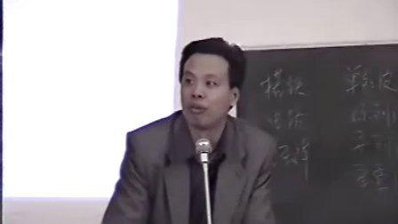 朱军示波器使用讲座(上)1