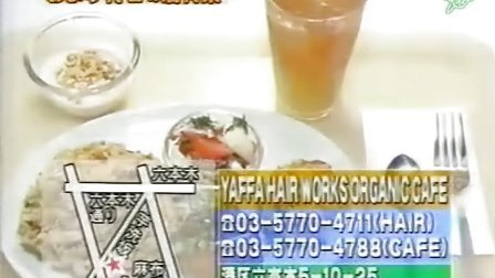 030222 雙重美味的好店 (Kame.Ueda.Koki)
