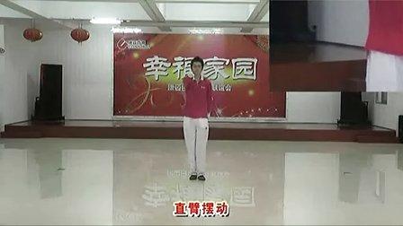 第二套康姿百德健身操教学完整版 高清