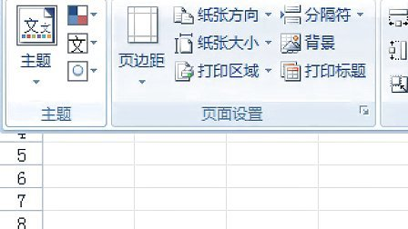 excel_1_初步了解