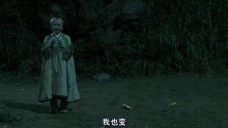 鬼太郎2:千年咒歌GeGeGe的鬼太郎:千年咒歌 上集