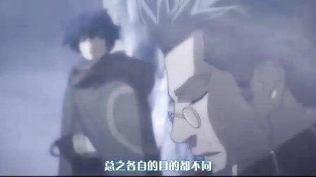 【巧克力上传】龙之塔 第10话