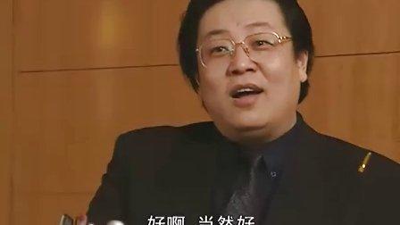 贪官背后的女人10陈宝国,董勇领衔反腐剧
