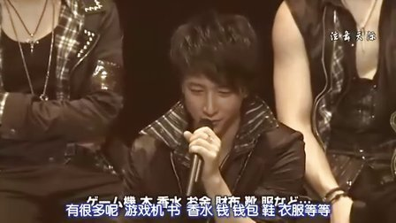 080708 SJ日本super show  全记录 DVD高清【2】