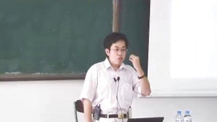 3宋震公开课申论概况