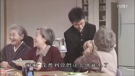 三年B班金八老师 第五季 02