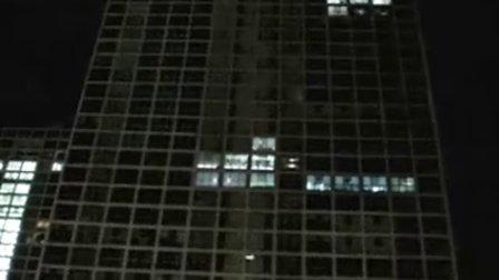 福特游戏大楼