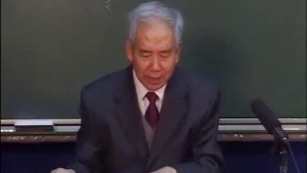 黄帝内经48