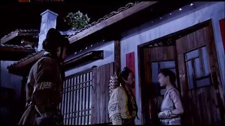 胡歌版 射雕英雄传 06