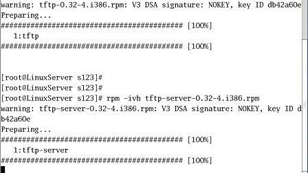 ARM嵌入式Linux培训视频,23 TFTP程序传递Linux上位机文件