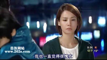 不懂女人 55 [韩语中字]