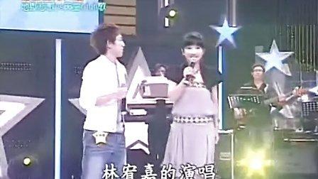 超级星光大道 20070608 综艺节目 港台综艺节目