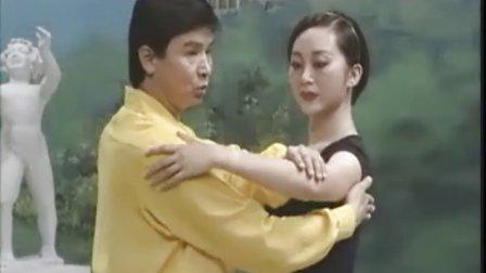 舞蹈教学拉丁伦巴03-阎岭、张嵘-铜牌第一讲——基本方步、纽约步、切克