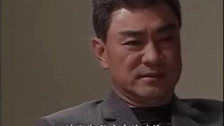 韩剧《洛城生死恋》24(终)