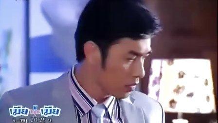 【PB小屋字幕组】【泰语中字】《不是我老婆?!》第10集