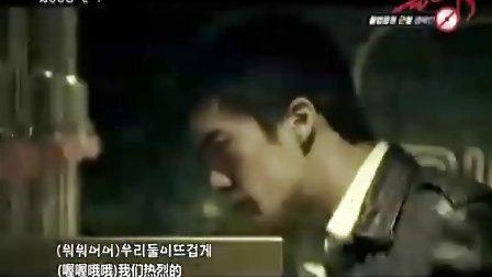韩国偶像组合supernova新歌Super Star完整版