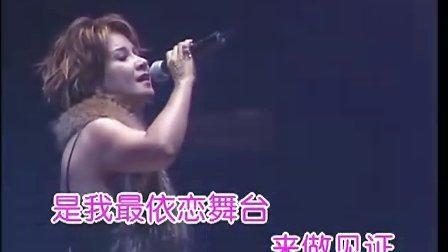 甄妮-有你有我2001演唱会DVD.04