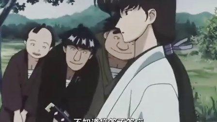 ★随风飘的月影兰 Kazemakase Tsukikage Ran -第01話-