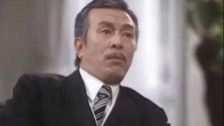 日剧 阿信 001 国语版