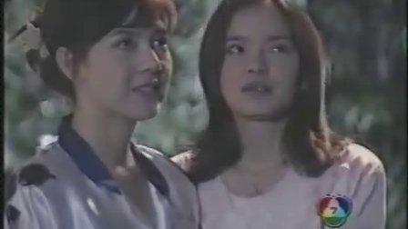 泰剧 Ruk Kerd Nai Talad Sod(96)