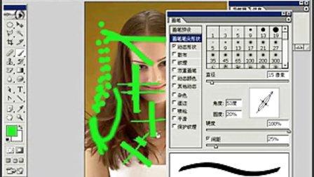 Photoshop7中文版教程05