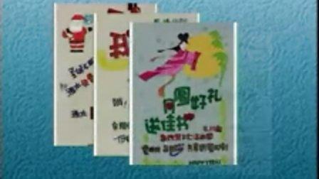 广播电视大学《手绘POP海报教学》(三)