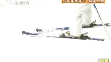 东京印象20090321北海道漫游记—精彩回眸