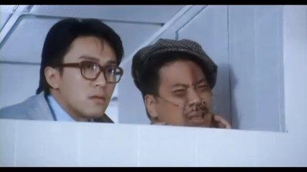 逃学威龙2 (粤语)
