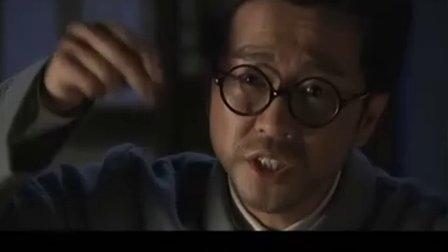 大型抗战电视连续剧延安锄奸27