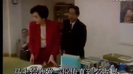 情满珠江05