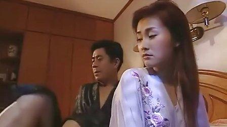 贪官背后的女人 03