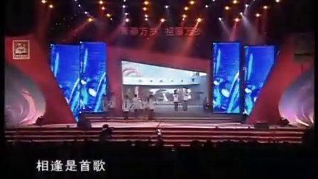 江西理工大学50周年校庆视频下