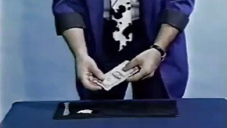 Steve Fearson - Impromptu Knife Through ...