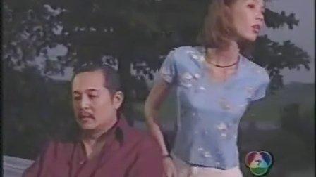 泰剧 Ruk Kerd Nai Talad Sod(86)