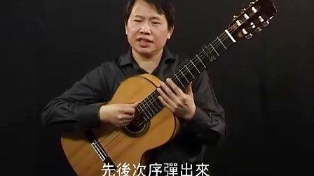 弗拉门戈吉他演奏教程