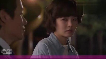 [Oh.My.Lady][016][KO_CN]
