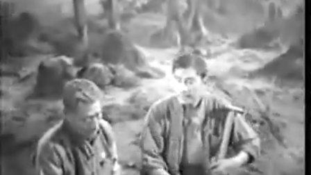 地下航线(1959)全