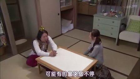【日劇】夢象成真 13 ( 完 )