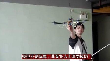 四旋翼(四轴)飞行器-X500D-折腾测试-II