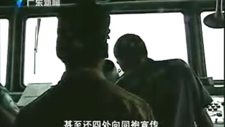 台湾11名军官与未成年少女援交—资讯—视频高清在线观看-优酷