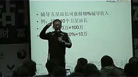 20101127Karma老师讲P.CN站长创业论坛B.flv