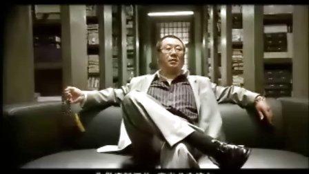 冯小刚广告大片跪族