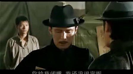 连续剧《兄弟门05》[全集]