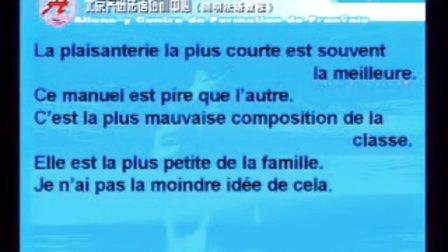 简明法语教程25
