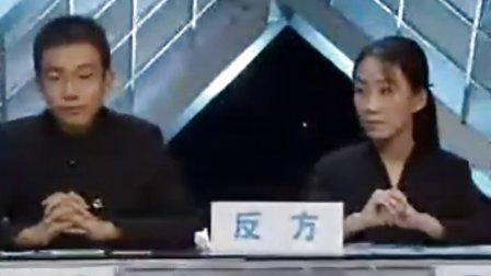 2003国际大专辩论赛